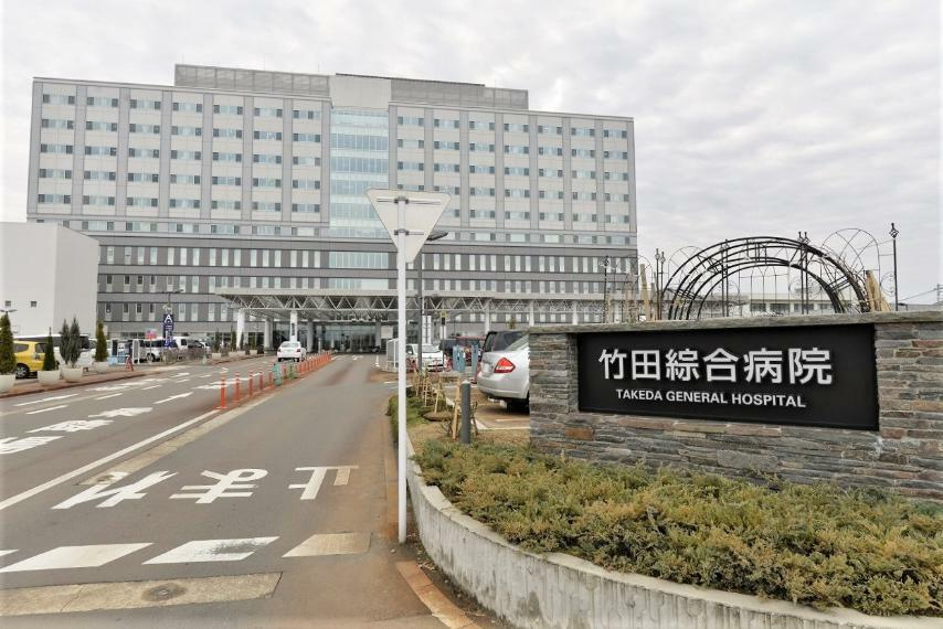 病院 一般財団法人竹田健康財団竹田綜合病院