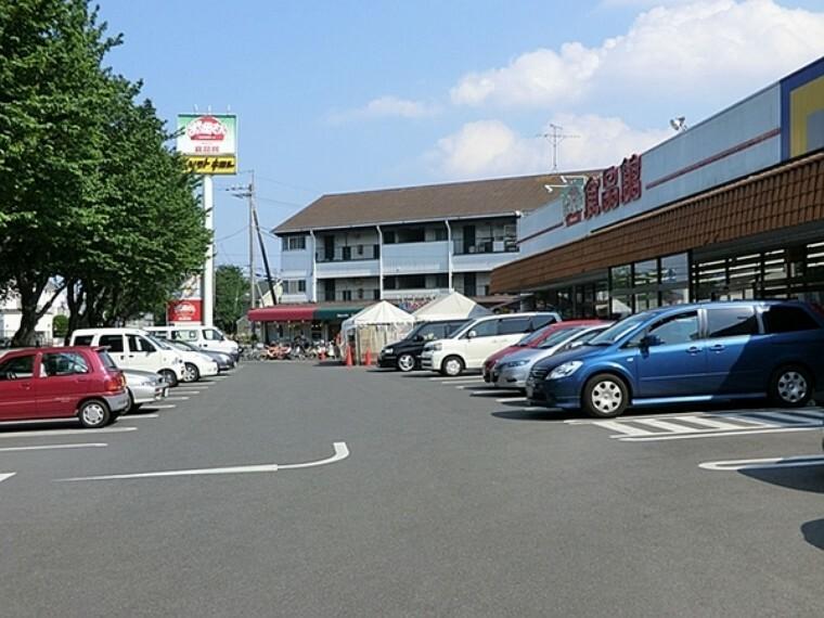 スーパー おっ母さん食品館八ヶ崎店