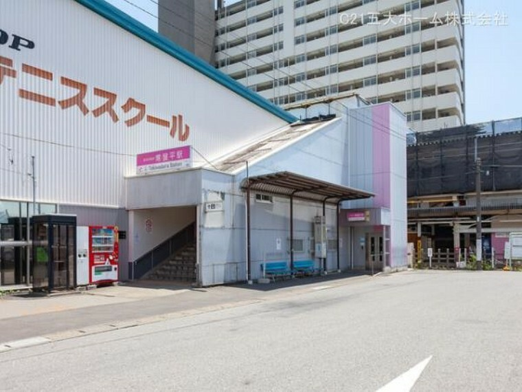 新京成線「常盤平」駅