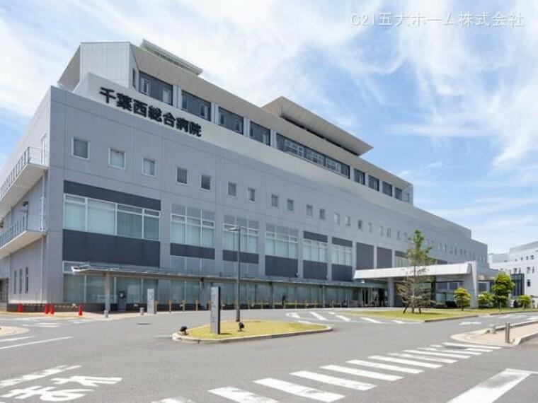 病院 千葉西総合病院