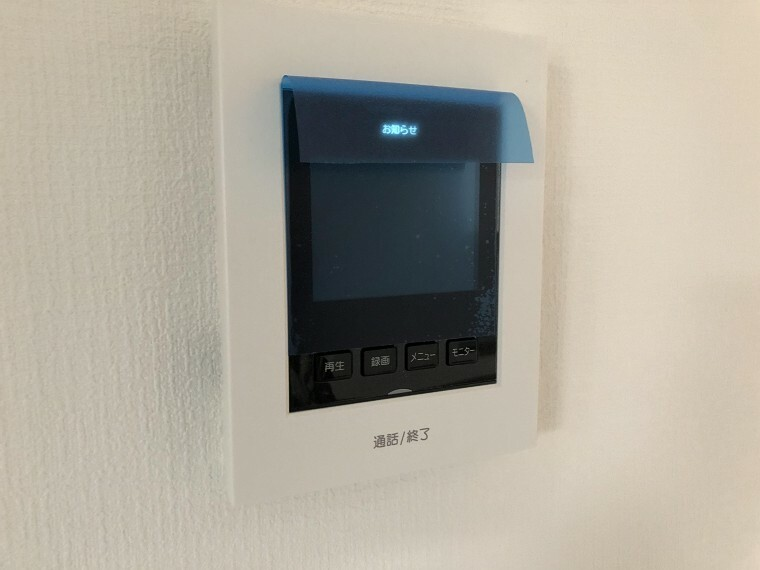 TVモニター付きインターフォン インターホンはTVモニター付きでセキュリティ機能もばっちりです。