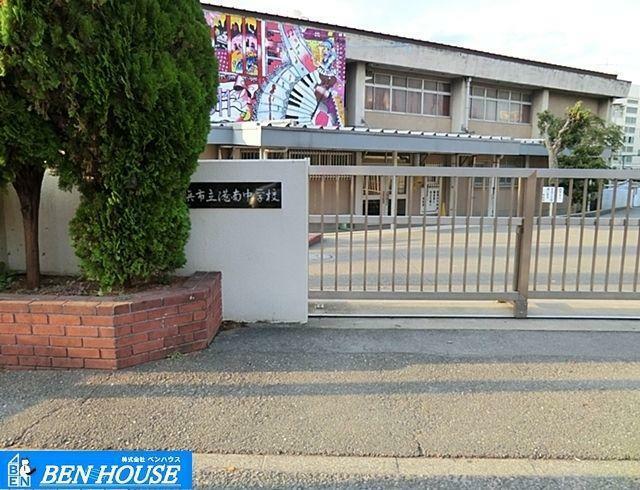 中学校 横浜市立港南中学校 徒歩20分。