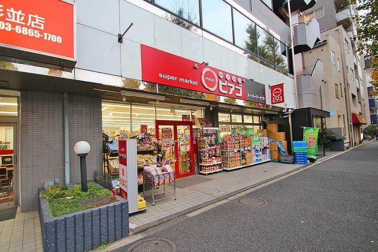 スーパー 徒歩6分。 miniピアゴ成田東5丁目店