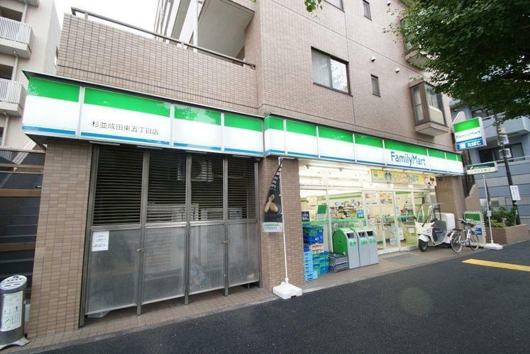 コンビニ 徒歩3分。 ファミリーマート杉並成田東五丁目店