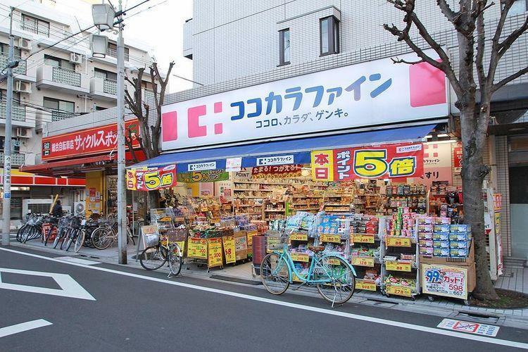 ドラッグストア ココカラファイン荻窪南店 徒歩10分。