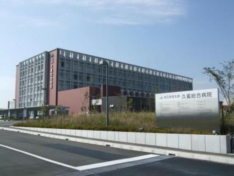 病院 新久喜総合病院 営業時間 8:30~11:30 13:00~16:00 休診日 土日祝祭日