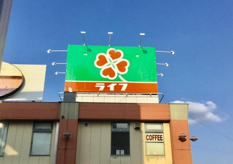 スーパー ライフ北野田店 約800m 徒歩10分