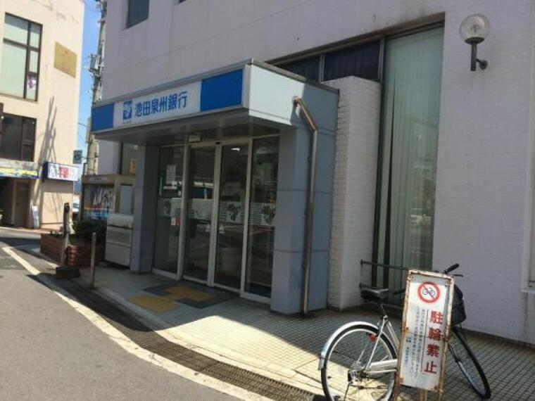 銀行 池田泉州銀行北野田支店 約900m 徒歩12分