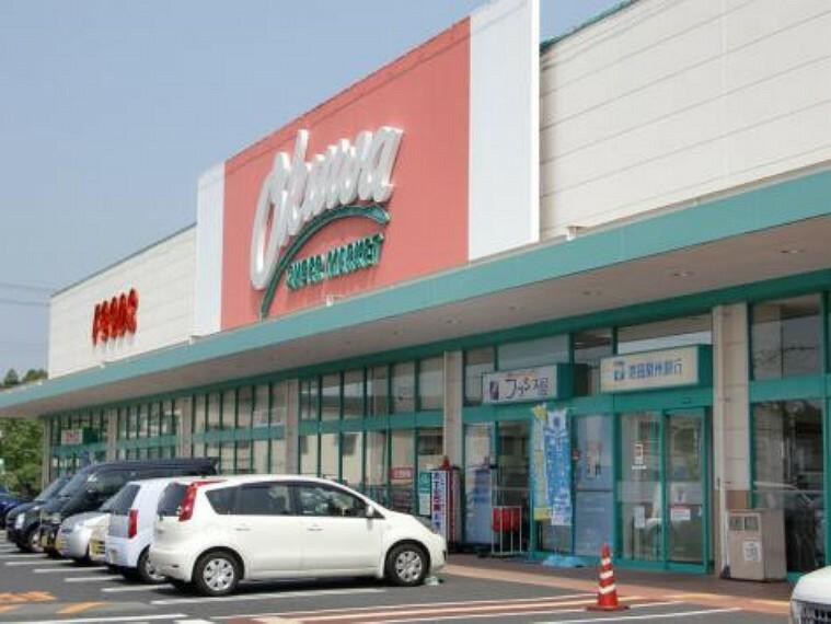 スーパー オークワ岸和田八田店 約1000m 徒歩13分