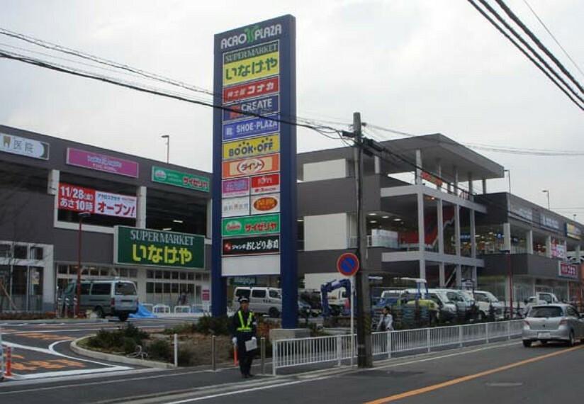 アクロス東神奈川 約500m
