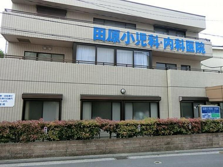 病院 田原小児科内科医院 約670m