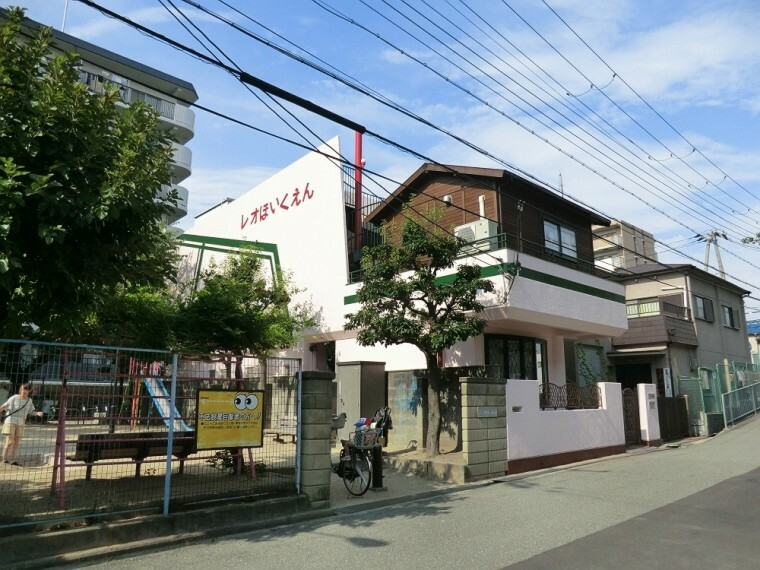 幼稚園・保育園 【保育園】レオ保育園まで476m