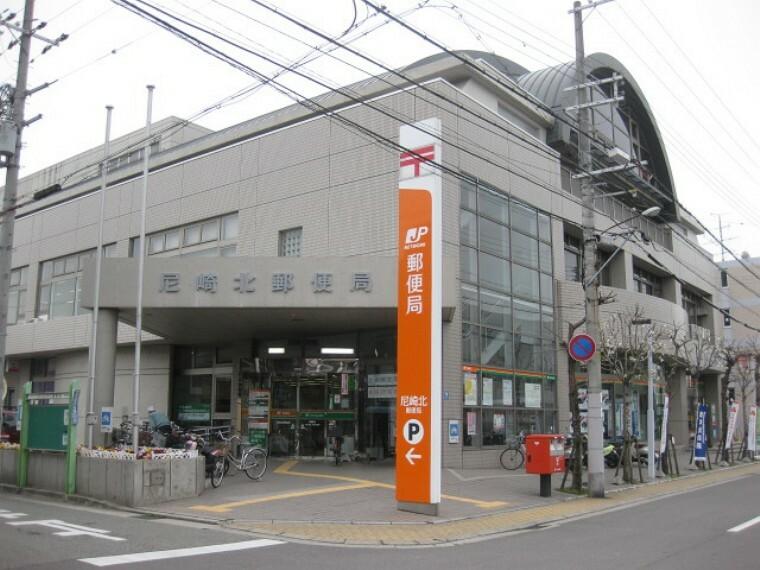 郵便局 【郵便局】尼崎北郵便局まで639m