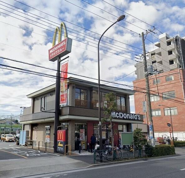 マクドナルド 明治通り尾久店