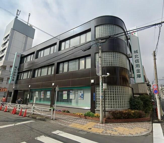 銀行 城北信用金庫 尾久駅前支店