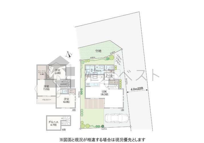 間取り図 既存の建物は、なんと5LDKという間取りです!2階部分に外階段を設置して賃貸併用住宅としてもご利用いただけます。簡易的なリフォームを過去に行っていますので、室内はとっても綺麗ですよ!