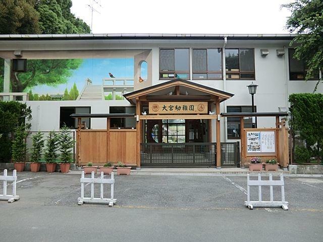 大宮八幡宮に隣接する幼稚園で、保育の中に、神社参拝や朝日子舞奉納など神道の教えに基づいた宗教教育を取り入れています。