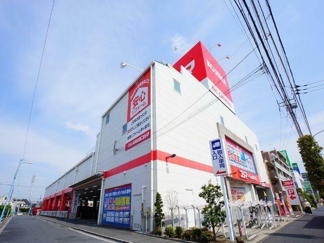ホームセンター コジマ×ビックカメラ高井戸東店 徒歩19分。 井の頭通り沿いには大型スーパーや家電量販店などがあり、買い物施設も充実しています。