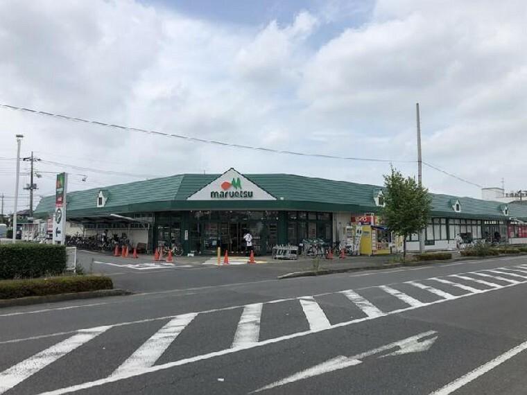 マルエツ小山店・・・毎日楽しく便利にお買い物をしていただける生鮮食品を中心としたスーパーマーケット。