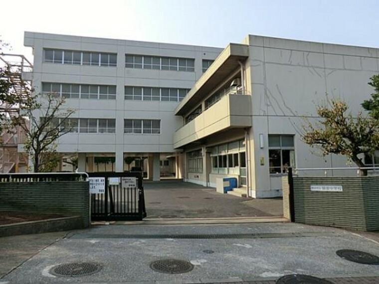 中学校 横浜市立領家中学校 約800m