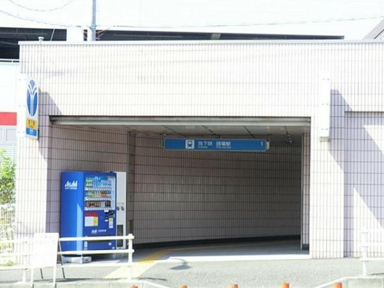 ブルーライン踊場駅 徒歩25分(約2000m)