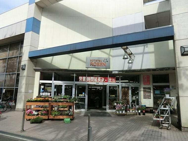 スーパー そうてつローゼン山手台店 約440m