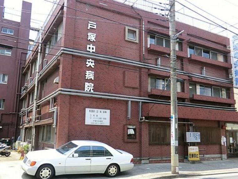 病院 戸塚中央病院 約900m