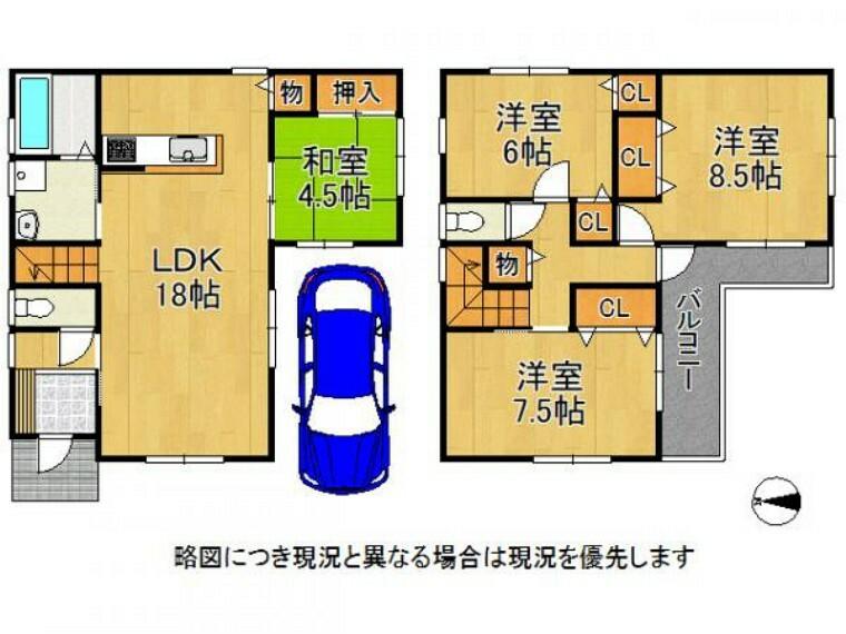 間取り図 全居室2面採光以上で、風通しの良い4LDK!