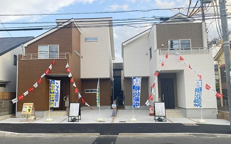 株式会社アイダ設計 京都店