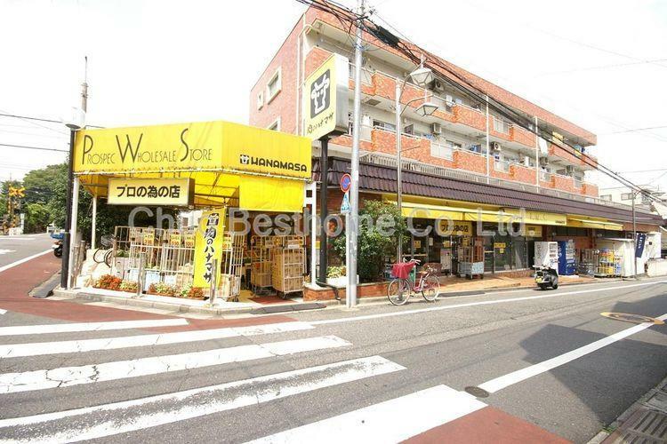 スーパー 肉のハナマサ上井草店 徒歩5分。