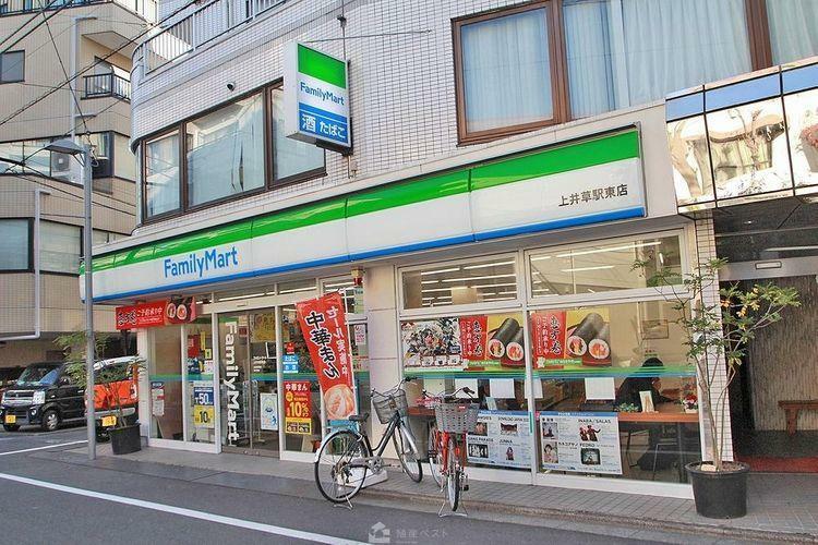 コンビニ ファミリーマート上井草駅東店 徒歩4分。
