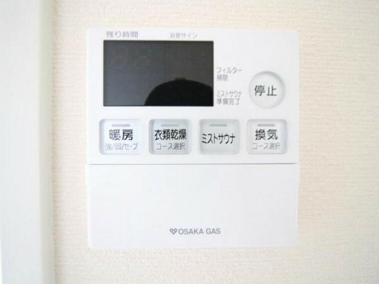 冷暖房・空調設備 浴室暖房乾燥機コントロールパネル