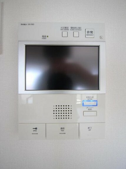 防犯設備 セキュリティ面で安心のモニター付きインターホン