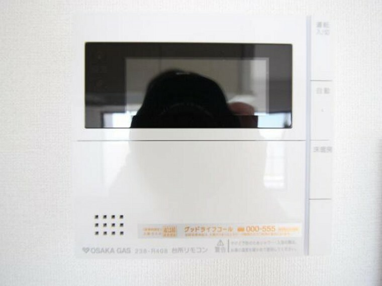 冷暖房・空調設備 床暖房コントロールパネル