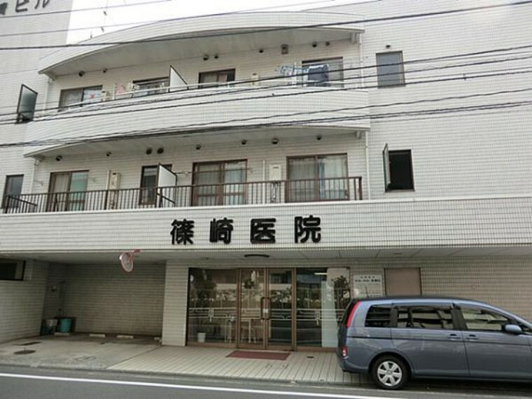 病院 篠崎医院