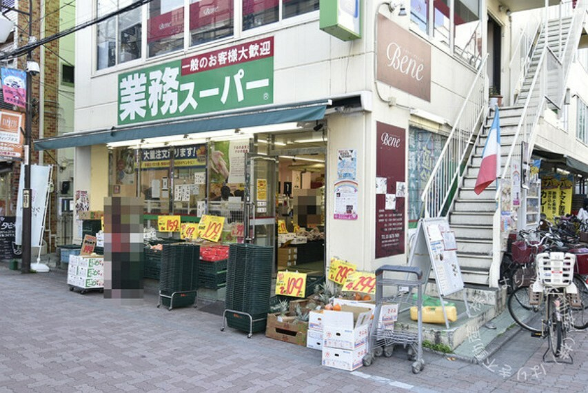 スーパー 業務スーパー新小岩店