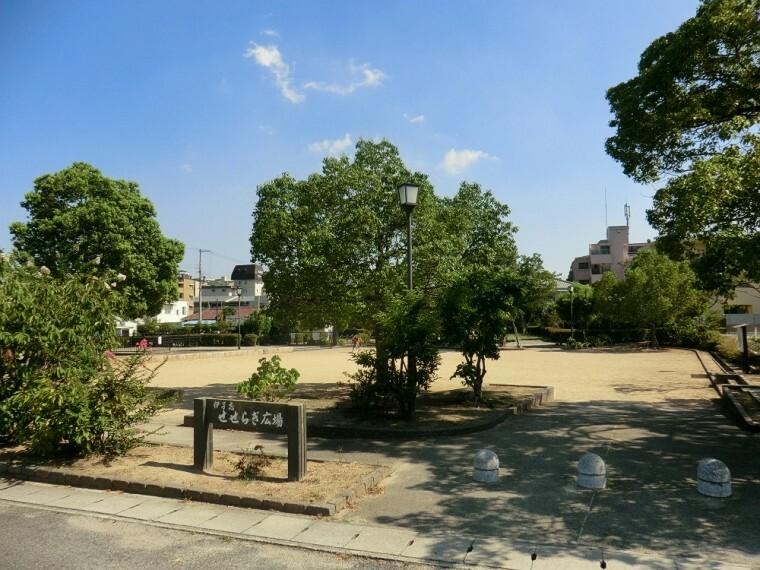 公園 【公園】伊孑志せせらぎ広場まで586m