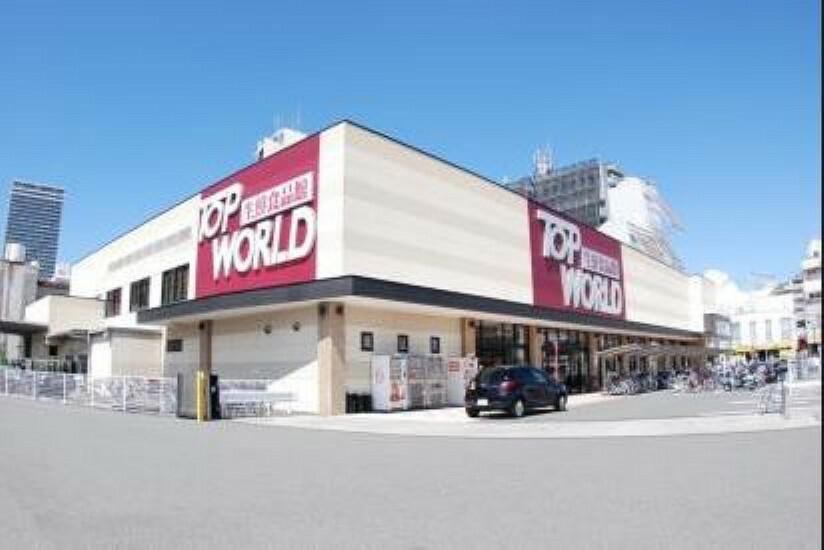 スーパー 【スーパー】TOP WORLD(トップワールド) 香里園店まで841m