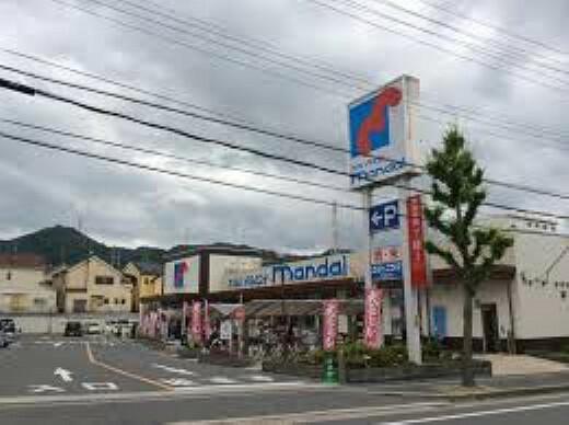 スーパー 【スーパー】万代 倉治店まで688m