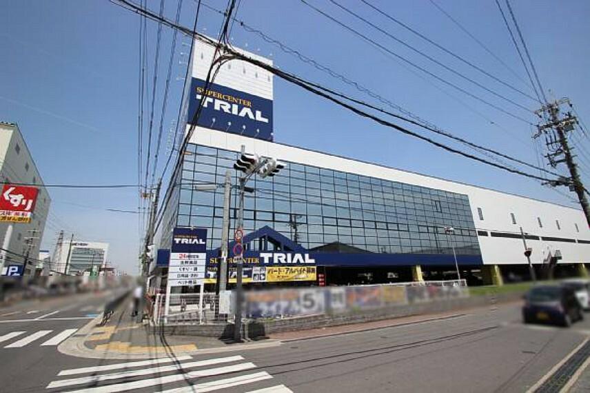 スーパー 【スーパー】トライアル寝屋川大成店まで1900m
