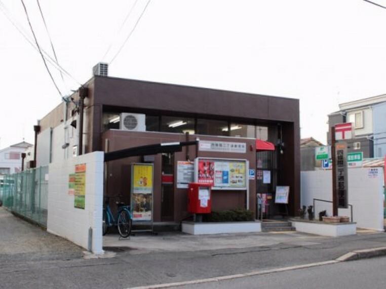 郵便局 【郵便局】四條畷二丁通郵便局まで615m