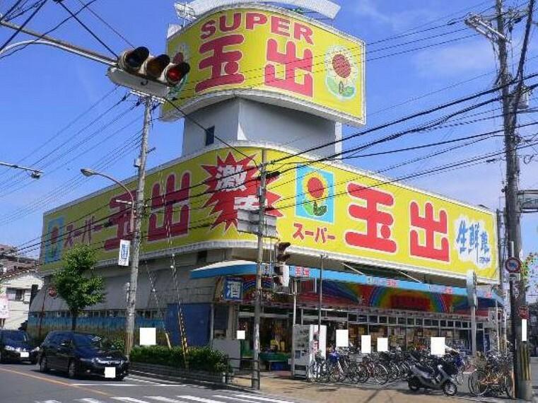 スーパー 【スーパー】スーパー玉出 寝屋川店まで926m