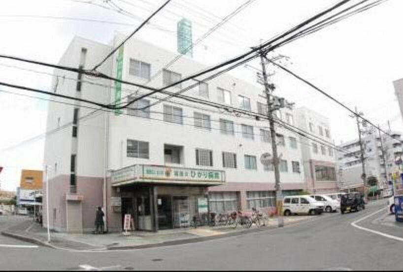 病院 【総合病院】ひかり病院まで297m