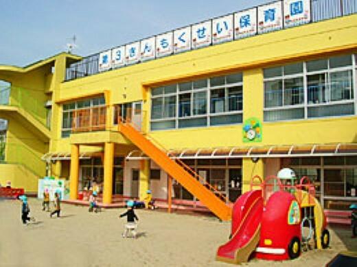 幼稚園・保育園 【保育園】認定こども園第3きんもくせい保育園まで428m