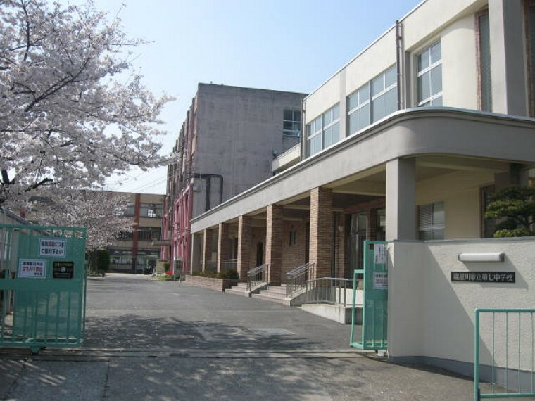 中学校 【中学校】寝屋川市立第七中学校まで1688m
