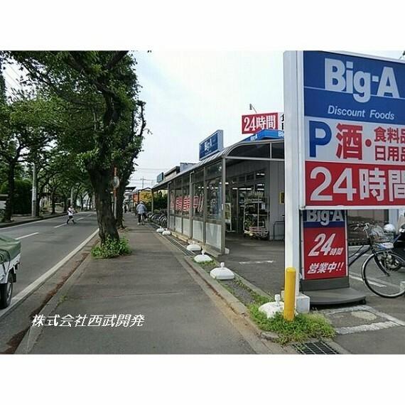 スーパー ビッグ・エー大井亀久保店