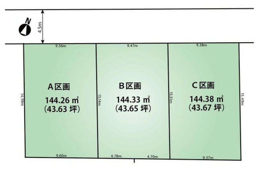 土地図面 今回分譲3区画、本物件はB区画です