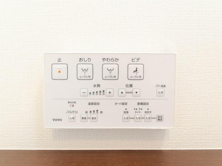 多機能型の温水洗浄付きトイレを標準設置しています。