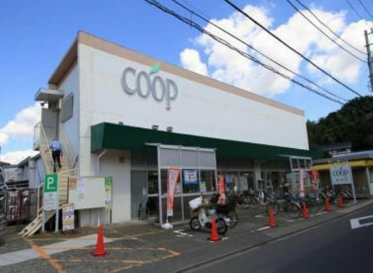 スーパー ユーコープ中田店