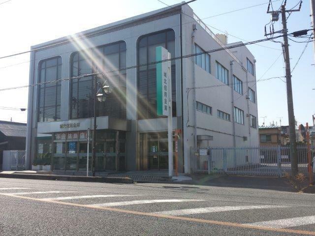 銀行 城北信用金庫 谷塚支店 埼玉県草加市谷塚1丁目3-16